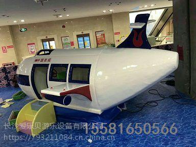 湖南儿童游乐设施/儿童游乐设备/儿童乐园设计/室内儿童游乐场