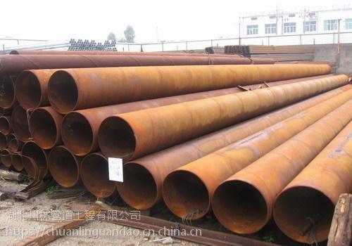 通山县长期大量回收工地钢筋头工地废铁价格公道 13797111818刘先生