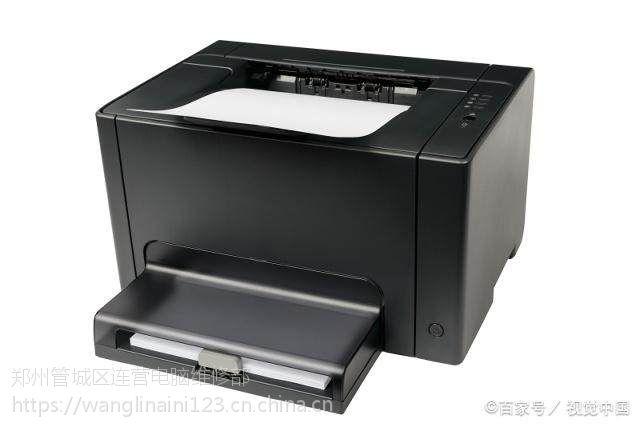 郑州京广路打印机上门加粉,京广路附近打印机加粉店