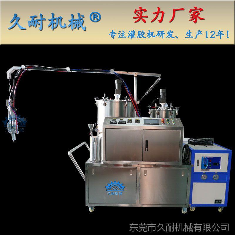 东莞PU浇注设备 久耐机械聚氨酯浇注设备厂家