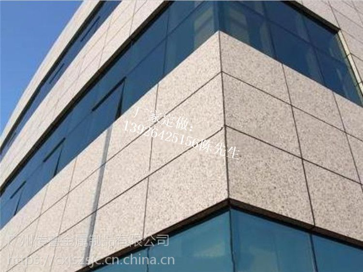 真石漆铝单板 仿石材铝挂板 金属墙面装饰板
