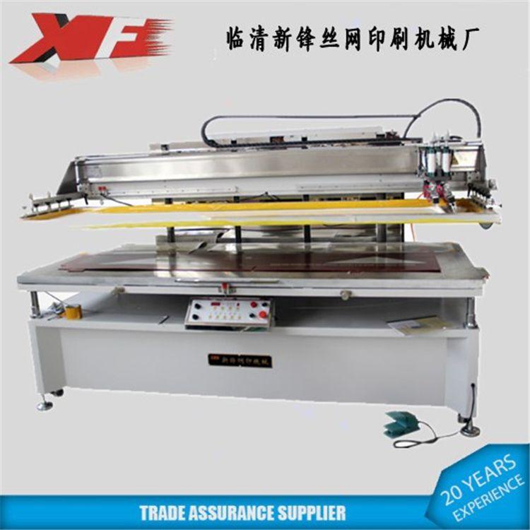 PET板材丝网印刷机流水线