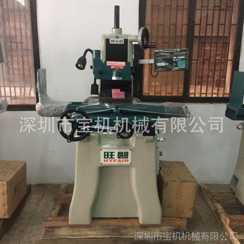 动柱式自动磨床,台湾进口
