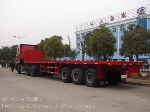 河北秦皇岛到昆明17米5 13米平板车 返程车 物流运输