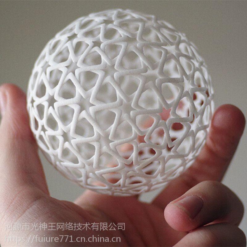尼龙SLS打印|尼龙样件打印|3D打印就上光神王