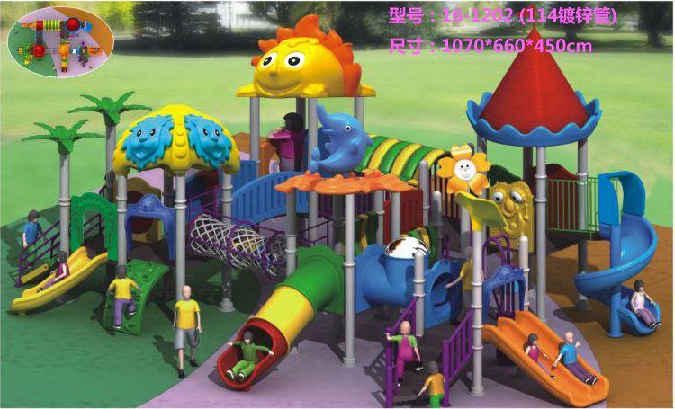 儿童游乐设施 诸暨幼儿园滑梯厂家直销 其他幼儿园实木钻笼
