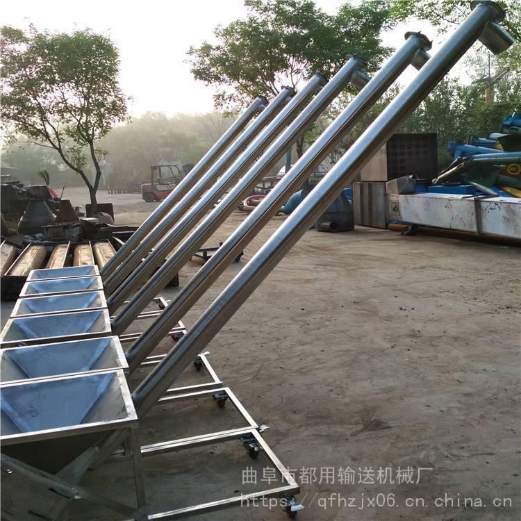兴运生产粉体螺旋上料机 不锈钢上料机 颗粒片料用提升机