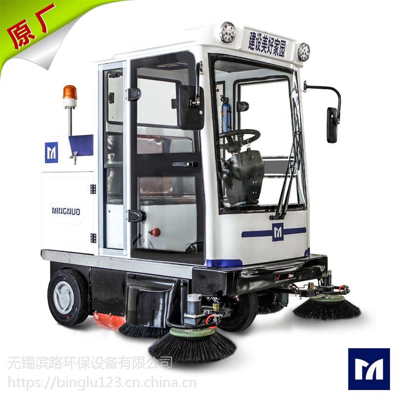 明诺小区物业用大型扫地车E800FB厂家直销