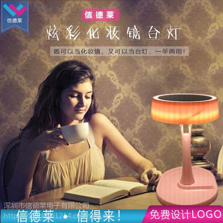 锂电池可充电触摸发光化妆镜台灯 创意LED台式梳妆镜广告促销礼品
