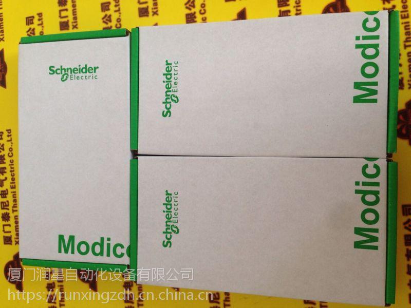 Schneider施耐德 PLC备件型号开头110,170,171,172,174
