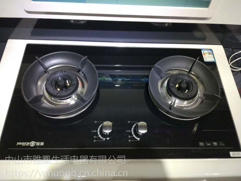 雅凰QS25燃气灶煤气灶嵌入式灶天然气液化气双灶猛火炉具家用双灶