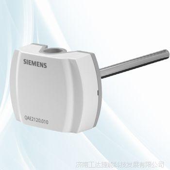 QAE2164西门子原装浸入式温度变送器