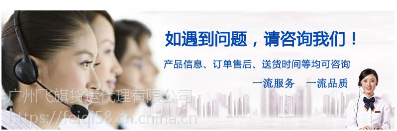 中国到新加坡马来西亚海运整柜及散货拼箱 超低价格 时效稳定图片_8