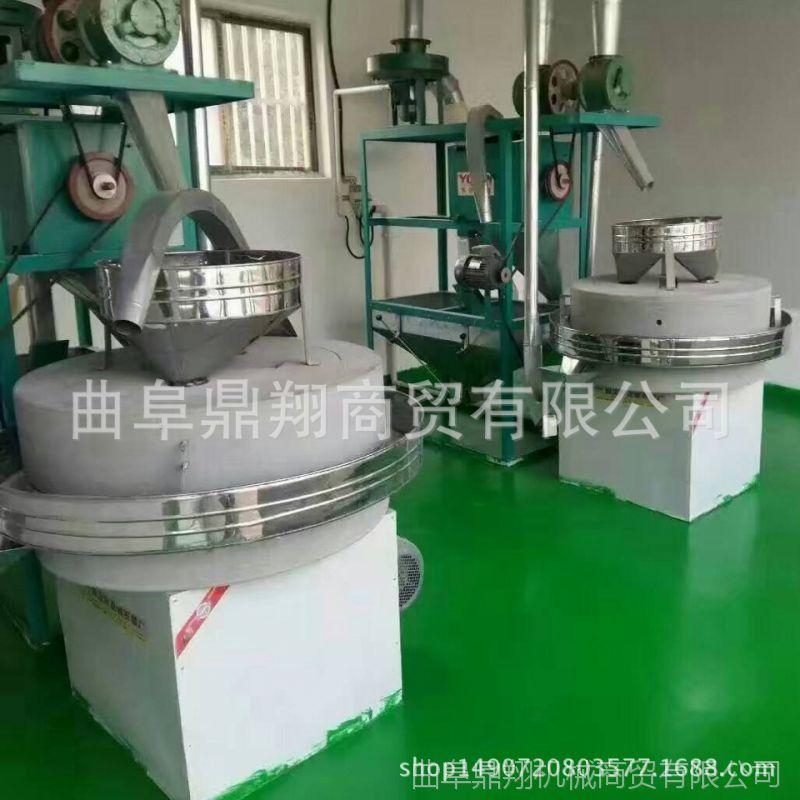 低速研磨小麦面粉专用电动石磨机 磨五谷杂粮面粉石磨机