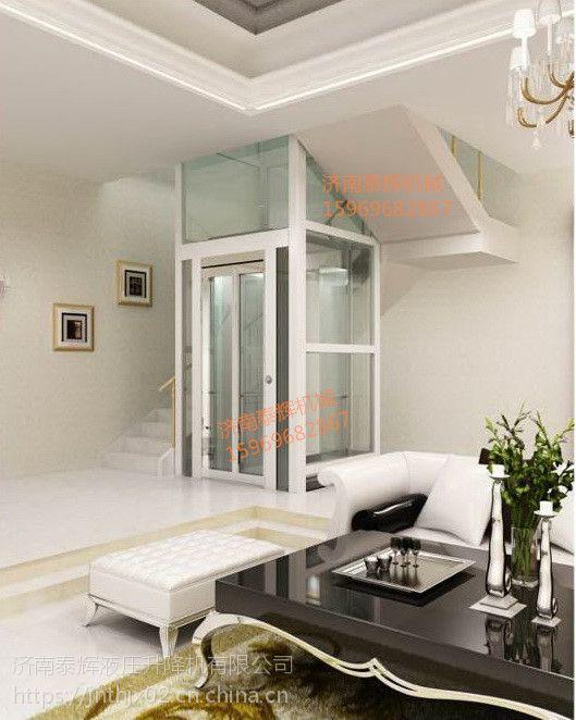 高性价家居电梯不止5折 两层三站生活家用电梯 天津泰辉优惠购