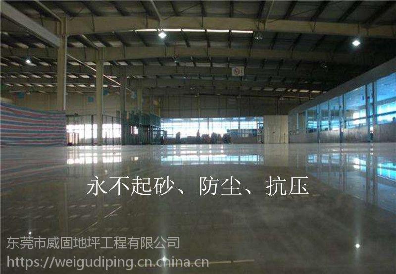 江门新会混凝土地面翻新 水泥硬化剂地坪 密封固化剂地坪厂家