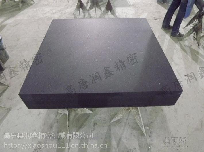 厂家直销高精度大理石平台