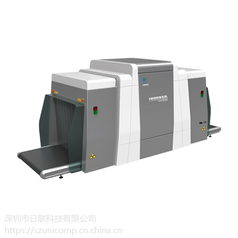 X光安检机 快递安检机 地铁安检机 X光安检机价格多少 安检机品牌选日联