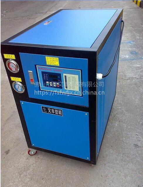 好品质底价卖5P水冷式冻水机&制冷机械-广东冻水机制造厂家