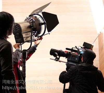 论调动人物情绪在企业宣传片拍摄中的重要性