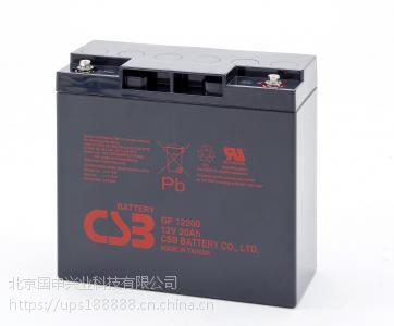 蓄电池EVX1230012V30AHCSB电池EVX12300