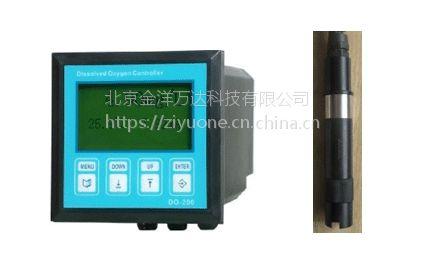 金洋万达/WD63-DO-200工业在线溶氧仪