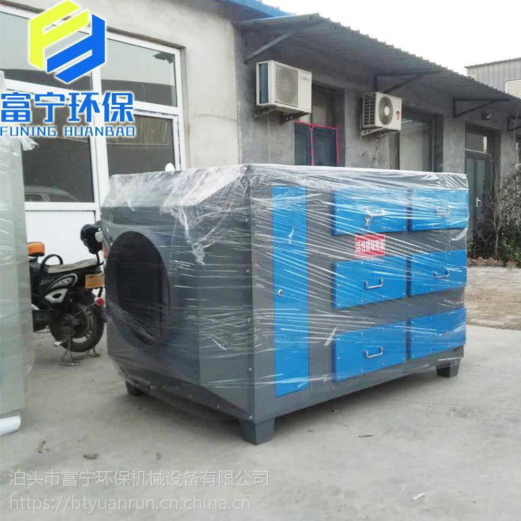有机废气吸附装置过滤箱 活性炭废气净化器