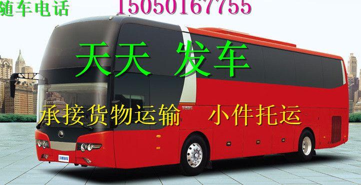 http://himg.china.cn/0/4_104_237328_722_371.jpg