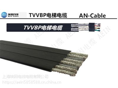 埃因供应;YFFB/G 扁电缆,行车电缆,厂家直销