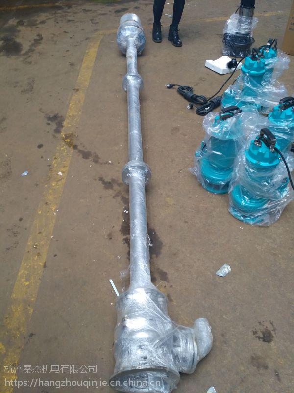 立式液下污水泵50YW20-10-7.5yw无堵塞液下排污泵耐腐蚀液下泵厂家