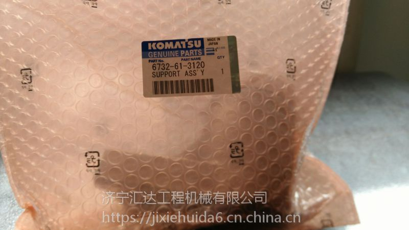 小松PC650-8风扇底座 小松挖机配件大全15588736701