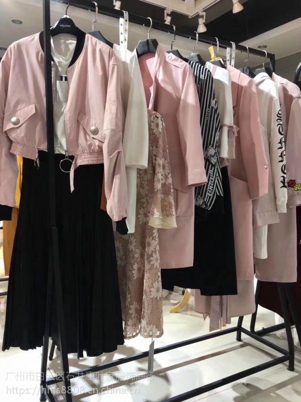 杭州时尚大牌女装伊袖18年春季新款品牌折扣女装尾货批发