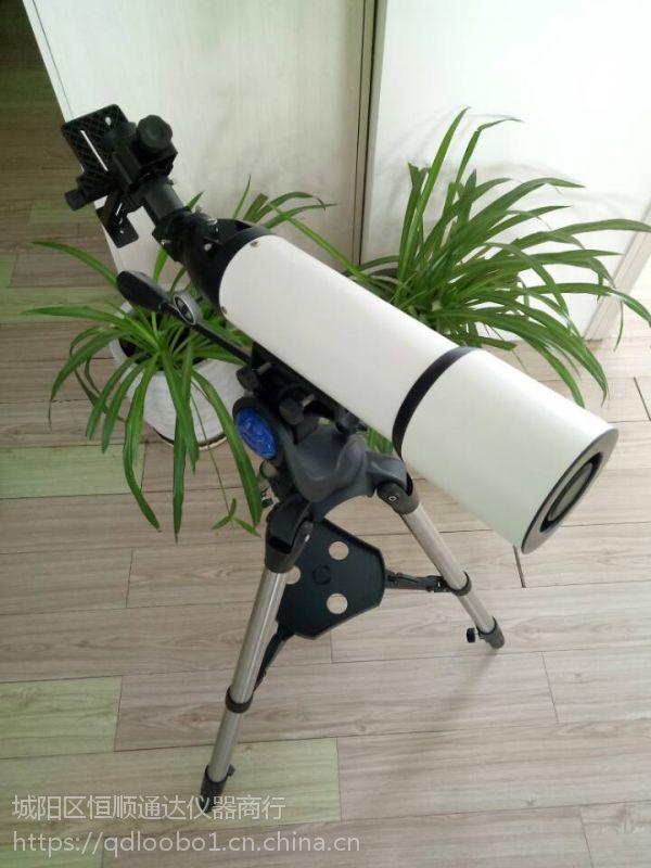 青岛路博LB-801B数码测烟望远镜