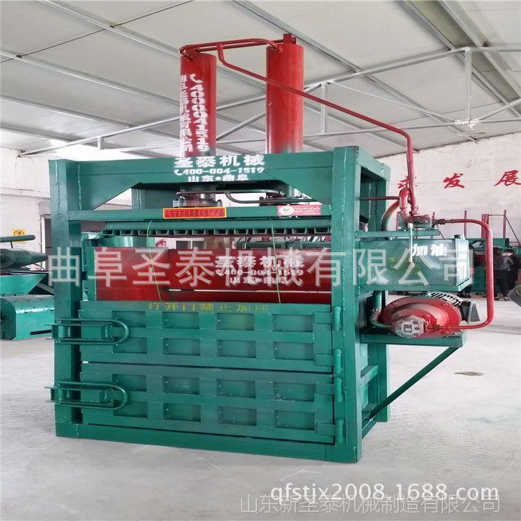 立式废纸液压打包机 金属压块机 编织袋打包设备