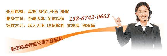 海宁到忻州物流公司√欢迎您