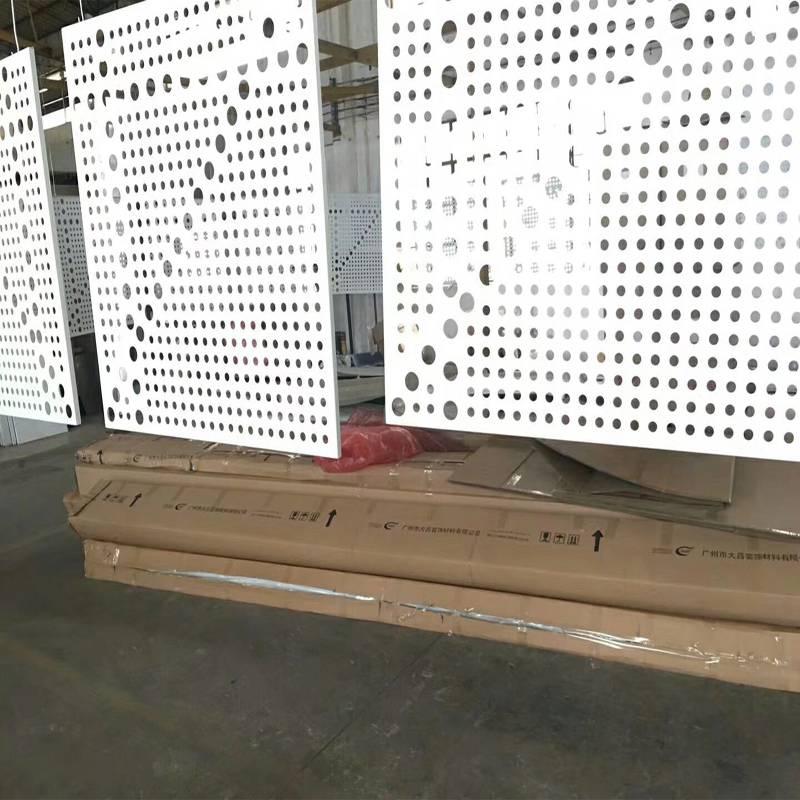 厂家直销2.0mm冲孔铝单板吊顶 欧百建材