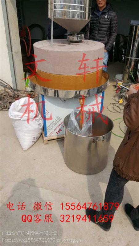 定做各种型号杂粮石磨豆腐机 芝麻酱石磨型号
