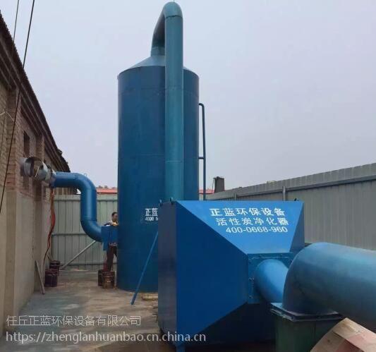 活性炭过滤吸附箱吸附塔工业vocs有机有毒有害气体处理空气净化器正蓝环保设备厂家批发直供