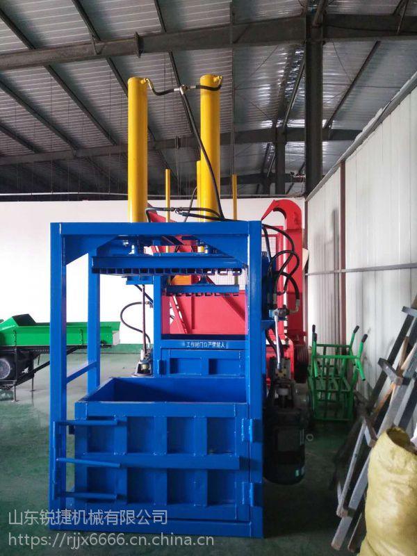 尺寸样式可以定制的打包机厂家 立式小型液压打包机价格