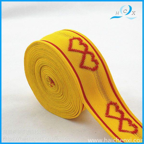 台州针织带|图案精美|时尚美观