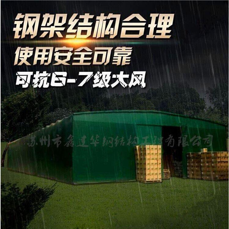 电动雨棚推拉雨棚可伸缩移动仓库帐篷大排档烧烤蓬帆布