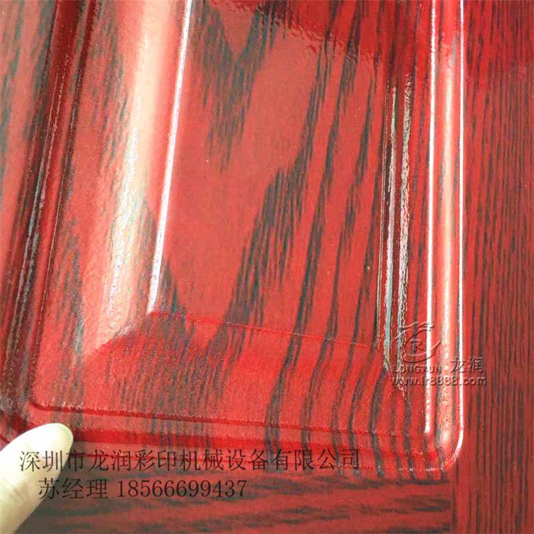 深圳厂家装修板材喷绘机哪家好