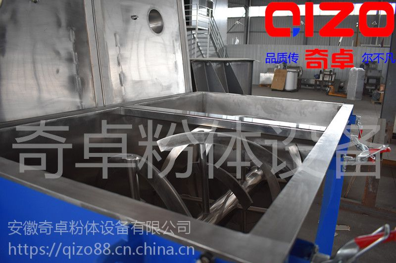 钽粉.粉末粉状粒状物料工程建筑混合设备、高速螺带混料机、均匀度高