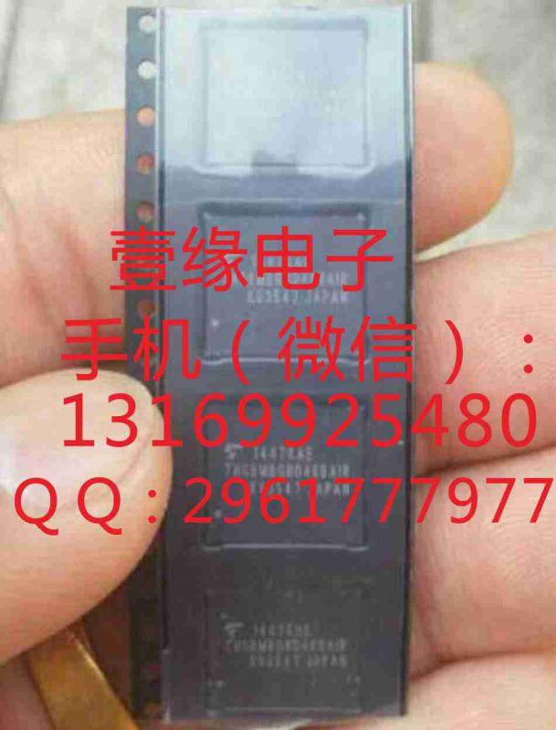 回收KLM4G1FE3B-B002销售AND收购华为手机字库