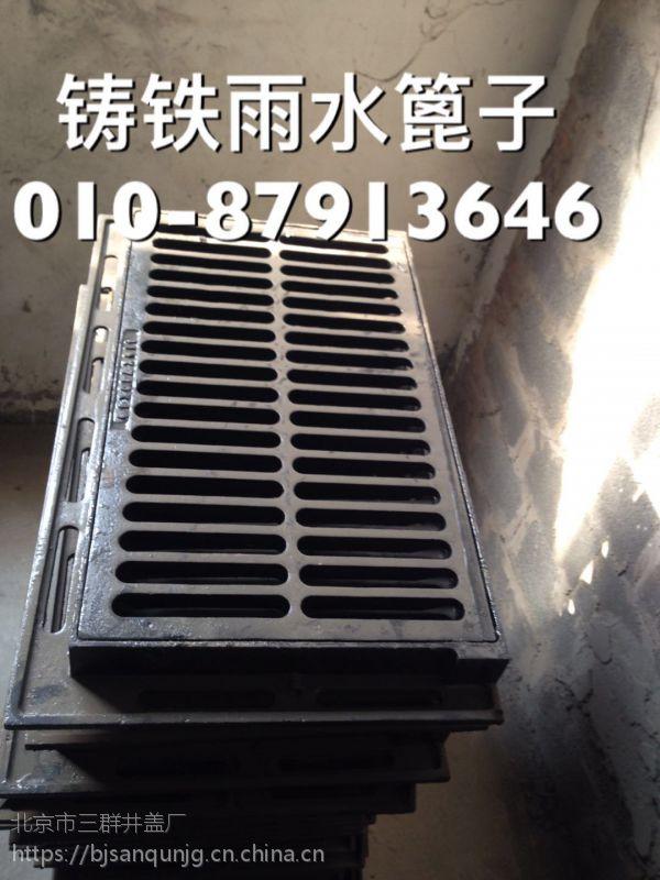 北京市政雨水篦子,市政道路下水篦子,球墨铸铁雨水篦子,雨水篦子厂家
