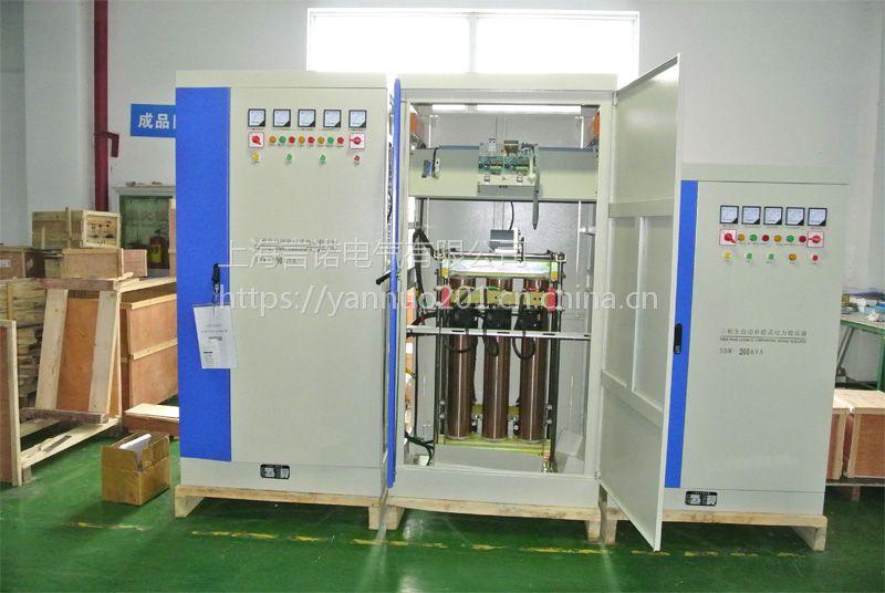SBW三相全自动补偿式稳压器、惠普印刷机专用稳压器上海言诺