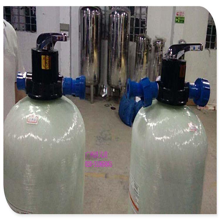 广东湛江地区地下水过滤器 清又清广旗牌立式井水浑浊过滤器 可按规格定制
