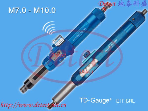 德国diatest TD规,螺纹通止规,进口螺纹深度测量仪