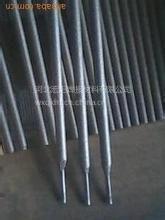 D287抗气蚀耐泥沙磨损专用焊条