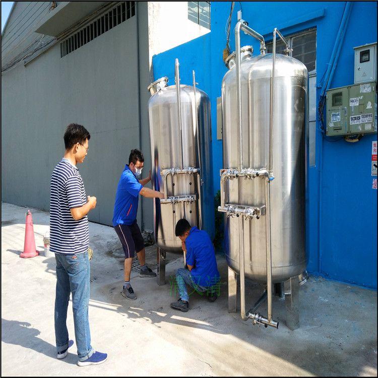 清又清厂家304不锈钢大型工业污水前置预处理大流量砂滤罐全自动反冲洗多介质过滤器